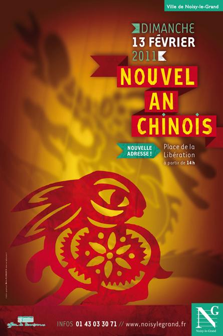 Affiche pour Noisy-le-Grand © Marie Planques